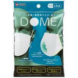 山崎産業 コンドルC 立体型マスクドーム ふつう 7枚入│ヘルスケア マスク・花粉対策グッズ