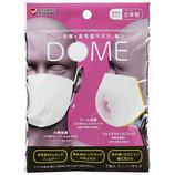 山崎産業 コンドルC 立体型マスクドーム 小さめ 7枚入│ヘルスケア マスク・花粉対策グッズ