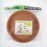 大和プラスチック キャスタープレート 28型 ブラウン│園芸用品 植木鉢・プランター