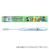 ライオン デントEX 子ども用歯ブラシ kodomo11M Disney 混合歯列後期用 8~12歳