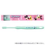 ライオン デントEX 子ども用歯ブラシ kodomo14M Disney 仕上げ磨き用 0~6歳