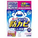 ライオン ルック おふろの防カビくん煙剤 5g│浴室・風呂掃除グッズ 風呂用カビ取り剤