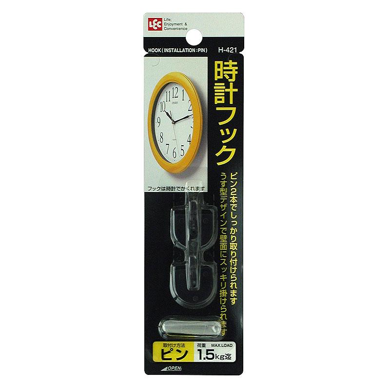レック 時計フック H-421