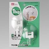 レック 大型吸盤フック H-273