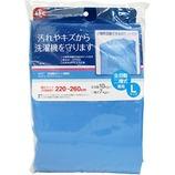 レック 洗濯機カバーL ブルー
