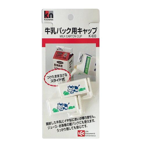 レック 牛乳パック用キャップ K-533