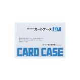 ライオン事務器 カードケース ハード B7