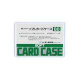 ライオン事務器 カードケース ソフト B8