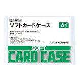 ライオン事務器 カードケース ソフト A1