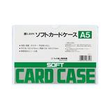 ライオン事務器 カードケース ソフト A5