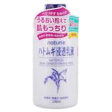 ナチュリエ ハトムギ浸透乳液 230mL│美容液・乳液 乳液