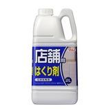 リンレイ 店舗用はくり剤 2L│掃除用洗剤 床用洗剤