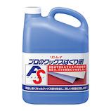 リンレイ プロのワックスはくり剤 4L│掃除用洗剤 床用洗剤