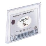リヒトラブ クリヤケース マチ付 白 B5│ファイル ケースファイル