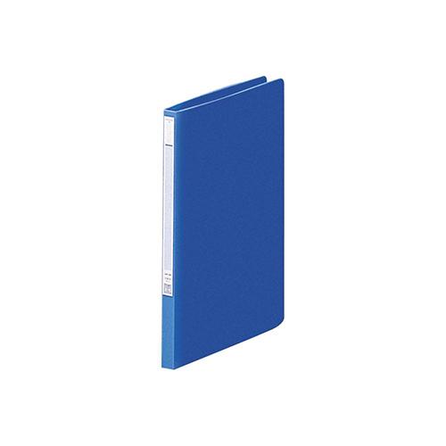 リヒトラブ パンチレスファイル B5 藍 F342-9