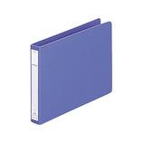 リヒトラブ パンチレスファイル HEAVY DUTY A5 ヨコ型 F374 藍│ファイル レバーファイル