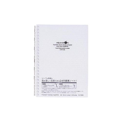 リヒト ツイストリングノート A5 乳色 N-1658-1