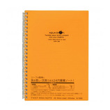 リヒトラブ ツイストリングノート A5 N-1658-4 橙