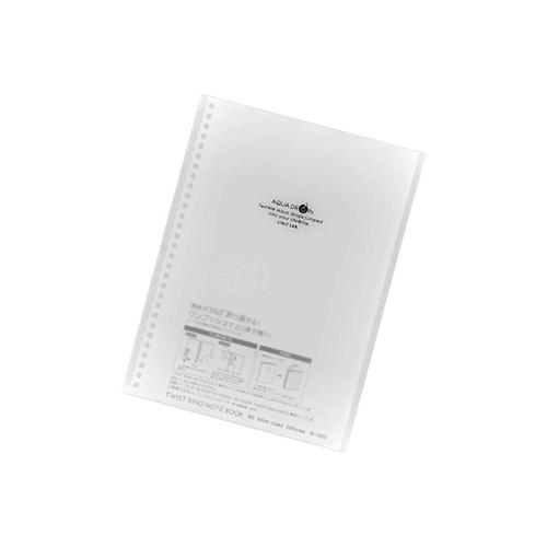 リヒトラブ AQUA DROPs ツイストリング ノートブック N-1620-1
