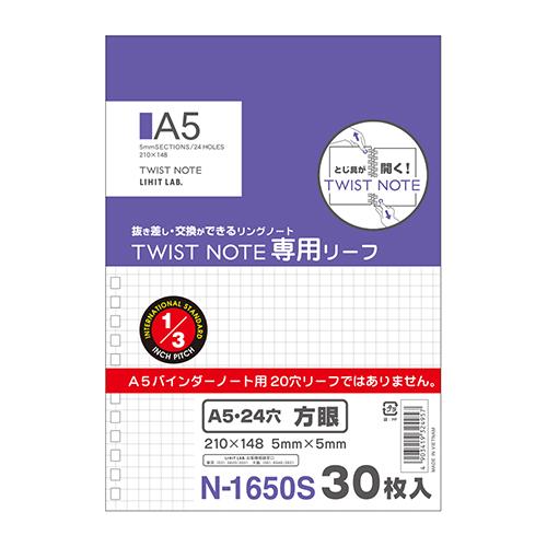 リヒトラブ ノートリーフA5 方眼 N-1650S