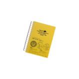 リヒト ツイストリングノート A6 N1665−5 黄