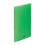 リヒトラブ アクアドロップスクリヤーブック A4 20P N−5000−6 黄緑