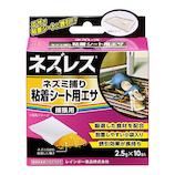 レインボー薬品 ネズレス ネズミ捕り 粘着シート用エサ 10個入│殺虫剤・防虫剤