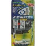 若井産業 スッキリアンカー ドリル付 SUKI001