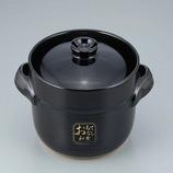 おもてなし和食 炊飯土鍋2合炊き OR−7109