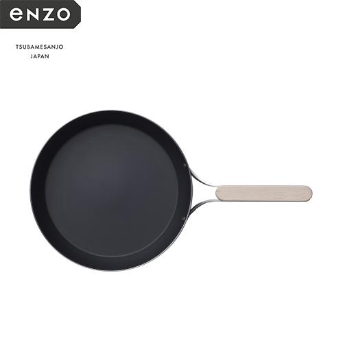 enzo(エンゾウ) 鉄フライパン 24cm EN−009│フライパン・中華鍋 アルミ・鉄製フライパン