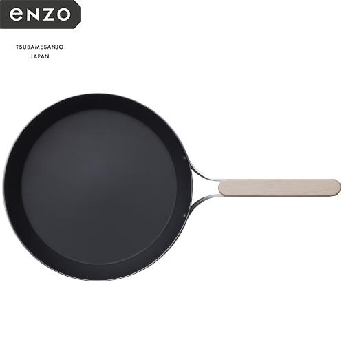 enzo(エンゾウ) 鉄フライパン 26cm EN−010│フライパン・中華鍋 アルミ・鉄製フライパン