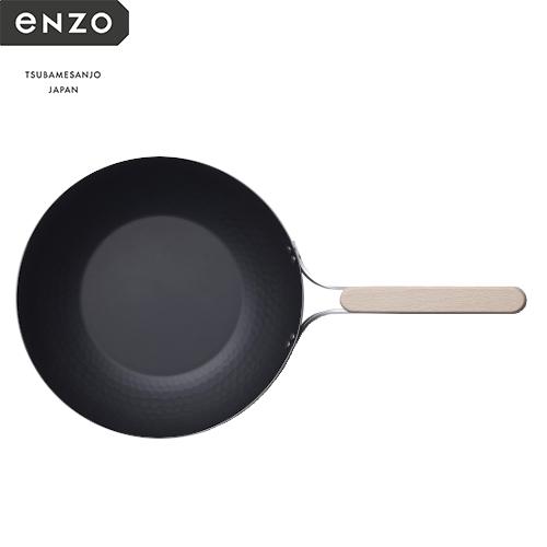 enzo(エンゾウ) 鉄中華鍋 26cm EN−012│フライパン・中華鍋 中華鍋