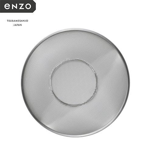 enzo(エンゾウ) ステンレスざる 24cm EN−003