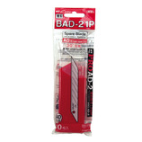 NT BAD-21P AD-2P用替刃