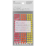 スタロジー(STALOGY) 丸シール 5mm S2204 シャッフルファイン