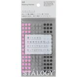 スタロジー(STALOGY) マスキングラベル S2208 シャッフルファイン