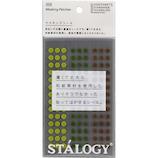 スタロジー(STALOGY) 丸シール 5mm S2225 シャッフルツリー