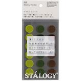 スタロジー(STALOGY) 丸シール 16mm S2229 シャッフルツリー