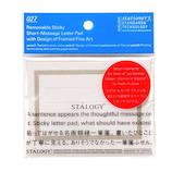 スタロジー(STALOGY) 貼ってはがせる名画額縁一筆箋 S3080 A