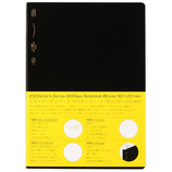スタロジー(STALOGY) 365デイズノート B5 S4102 ブラック