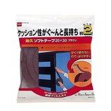 ニトムズ 耐久ソフトテープ 20×30ブロンズ色