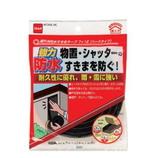 ニトムズ 屋外用防水すき間テープ  ×12