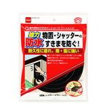 ニトムズ 屋外用防水すき間テープ  ×15