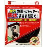 ニトムズ 屋外用防水すき間テープ  ×30