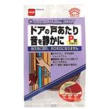 ニトムズ クッションソフト テープP型 茶色