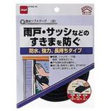 ニトムズ 防水ソフトテープ 黒8mm×12mm×2M