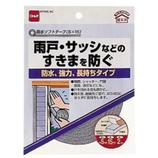 ニトムズ 防水ソフトテープ5×15 E0331