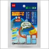 ニトムズ 省エネ断熱シート用超透明シール E1040