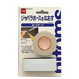 ニトムズ ホーステープ灰色 30mm×0.5m