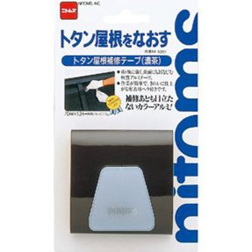 4904140352011-1